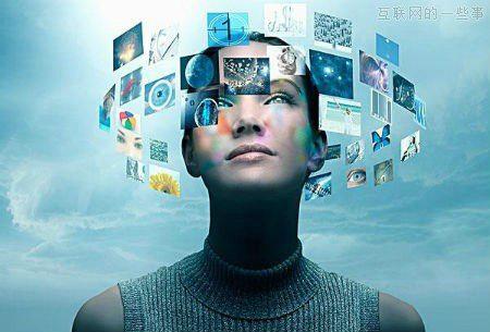 剖析互联网产品的本质及趋势