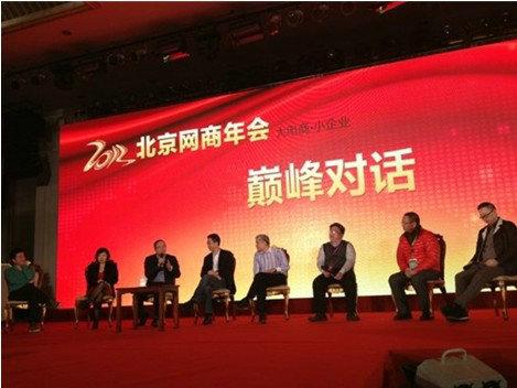 """酒仙网CEO郝鸿峰:200%年增长背后的""""互联网思维"""""""