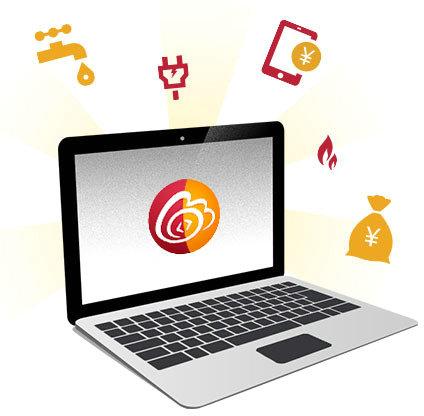 微博全量开放支付 企业商户可申请收单