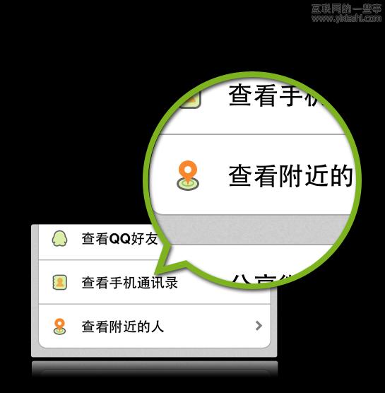 weixin46 十六种微信的推广方法