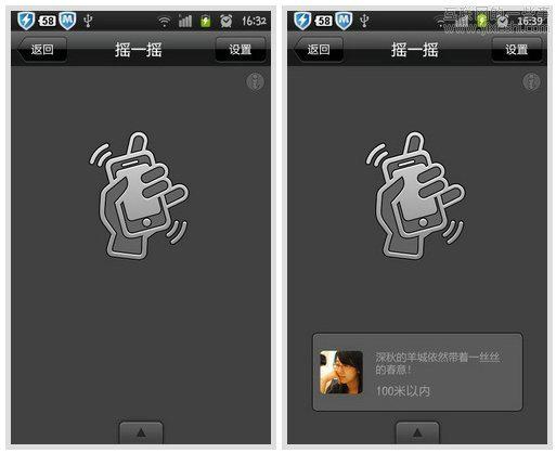 weixin47 十六种微信的推广方法