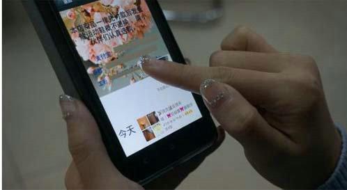 微信朋友圈接入大众点评以后的新玩法