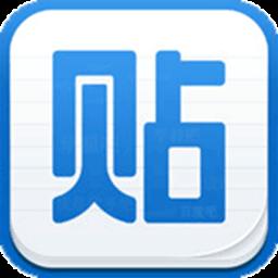 百度贴吧 App手游推广新渠道 91运营网