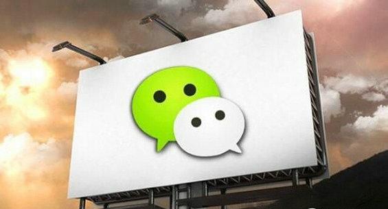 微信公众号如何推广、运营、盈利?