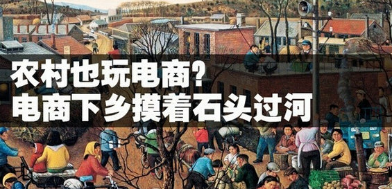 B2B电商微博精华