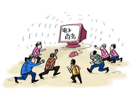 别再替淘宝打工了,互联网运营总监推广三板斧