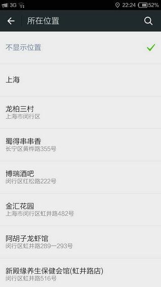 weiyingxiao12 7天教你玩转微营销(第四天)