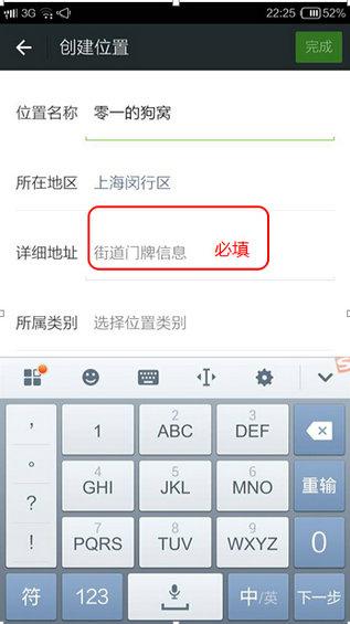 weiyingxiao14 7天教你玩转微营销(第四天)