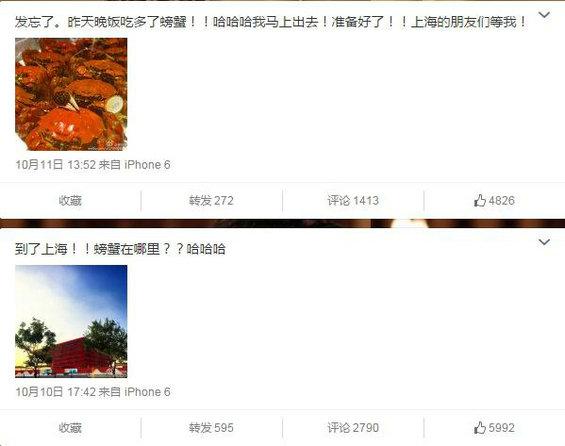 weiyingxiao18 7天教你玩转微营销(第四天)