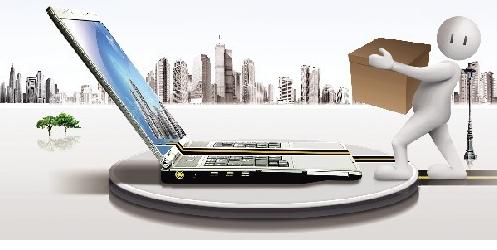 经典案例剖析:传统企业如何转型电商?