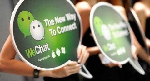 高校微信公共账号团队组建、运营与推广