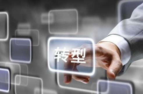 刘润:互联网与传统企业是效率之争