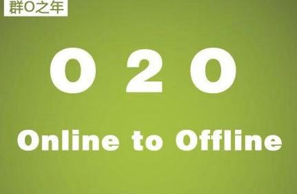 2014年O2O项目死亡榜