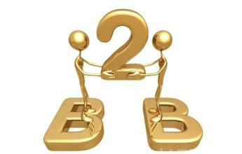 多年收藏的全球B2B网址大全