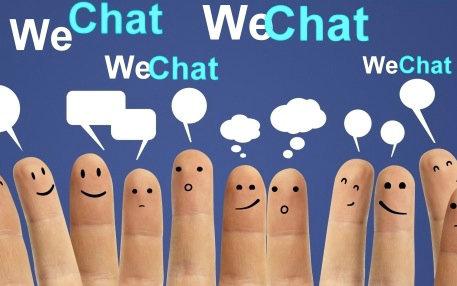 实体商家布局未来微信营销的七条经验分享