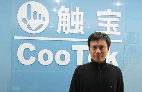 触宝科技CEO王佳梁:99%的O2O都不可能成为入口