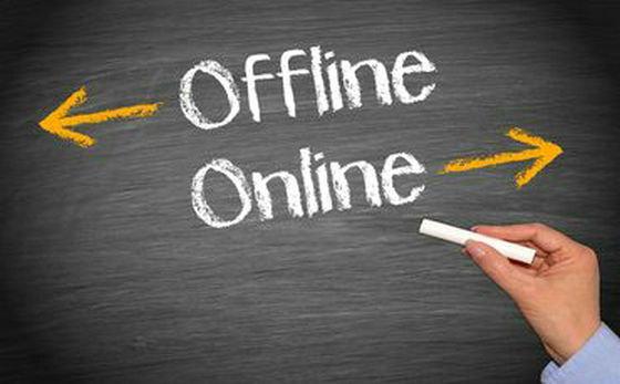 O2O下一个风口——传统企业互联网生态崛起