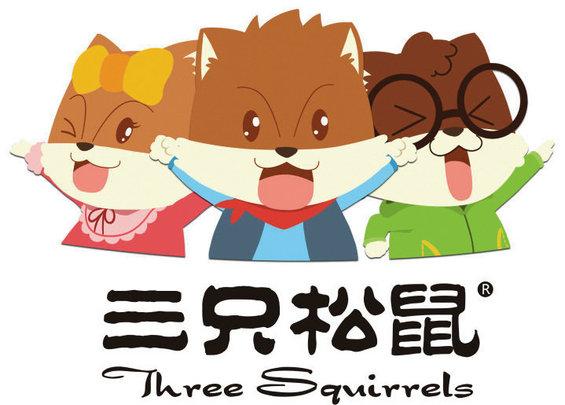 年销20亿,三只松鼠创始人在马桶上写出来的PPT!