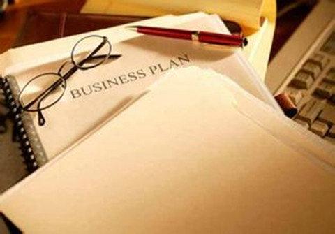 一张图告诉你如何制作商业计划书