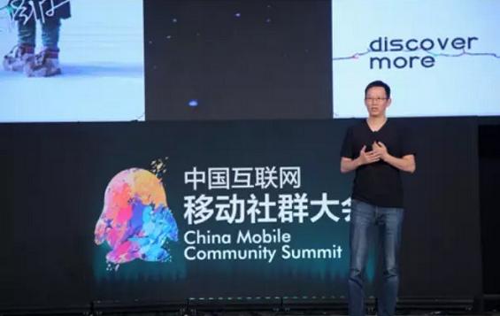 吴晓波:社群要形成价值认同,乌合之众没有意义