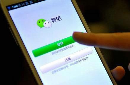 订阅号已死:谈微信公众号运营危机和出路