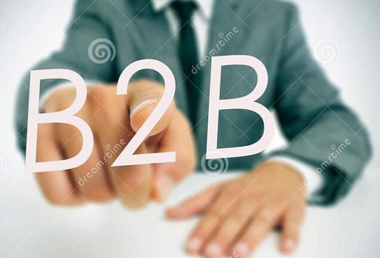 你的客户是2B的?可这份钱你不会赚!