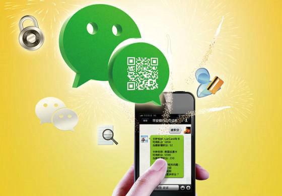 教你怎么样把淘宝客户变成微信客户!
