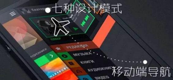 移动端导航的七种设计模式