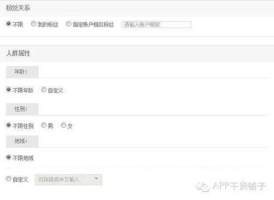 1218 百家网红微博运营经验,揭秘社交电商背后的暴利