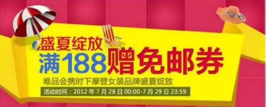 555 电商线上活动&玩法大集合