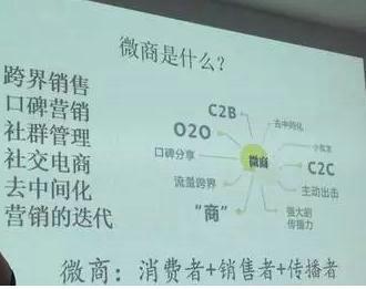 834 中国第一个获正规VC融资的微商人分享月销2亿的不对外微商运营秘籍