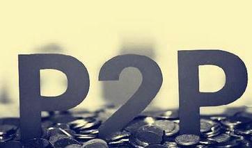 p2p网贷平台运营推广渠道及策略