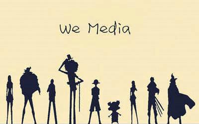 经纬张颖:未来自媒体行业将杀出百亿市值公司
