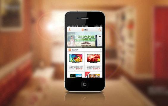 医疗新媒体之微信营销策略