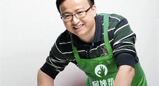 阿姨帮CEO万勇:颠覆传统家政服务产品的9条秘籍