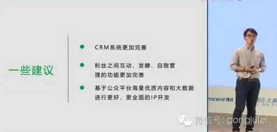 """1012 数百万粉丝顶级大号""""二更食堂""""商业模式+变现模式大曝光"""