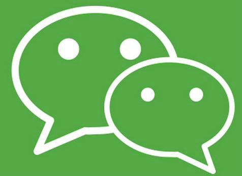 人人都在聊的微信矩阵到底是什么?
