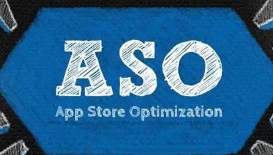 干货推荐|ASO优化入门+实操,全在这儿了!