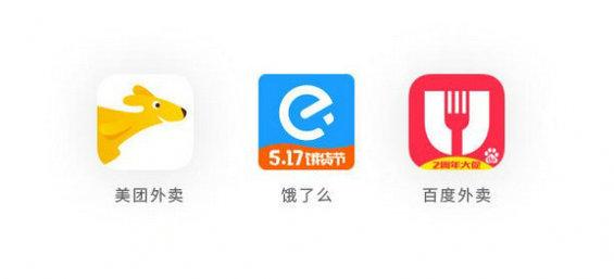 logo logo 标志 设计 矢量 矢量图 素材 图标 600_273