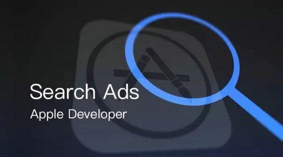 干货|App Store搜索广告首单投放案例解读