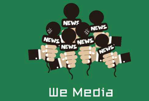 吐血梳理|62个自媒体平台