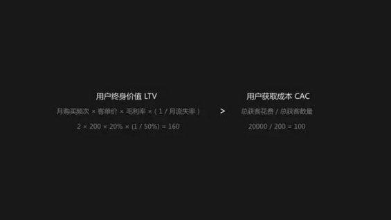 """116 原每日优鲜副总裁颜乐:""""社交引爆""""做到0成本日均17000+新客"""