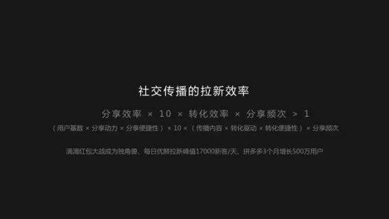 """42 原每日优鲜副总裁颜乐:""""社交引爆""""做到0成本日均17000+新客"""