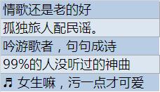 141 网易云音乐、QQ音乐为何这么火?原来他们是这样做内容运营的...
