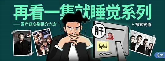 318 网易云音乐、QQ音乐为何这么火?原来他们是这样做内容运营的...