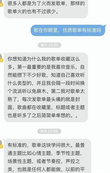 371 网易云音乐、QQ音乐为何这么火?原来他们是这样做内容运营的...