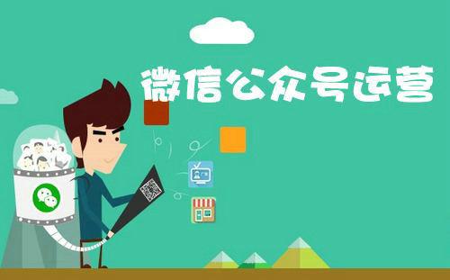 文章打开率低至3%,粉丝负增长…微信运营为什么越来越难?