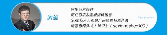 j21 运营人18项全能训练营|91狮途营VIP会员招募ing