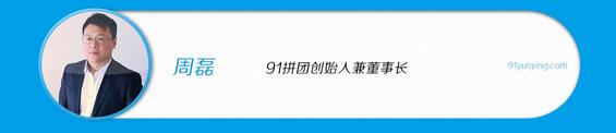 j29 运营人18项全能训练营|91狮途营VIP会员招募ing