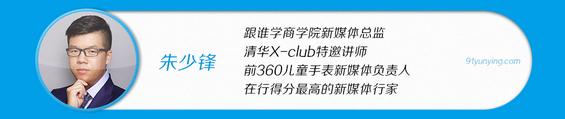 j30 运营人18项全能训练营|91狮途营VIP会员招募ing